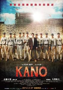 kano_en_iyi_spor_filmleri